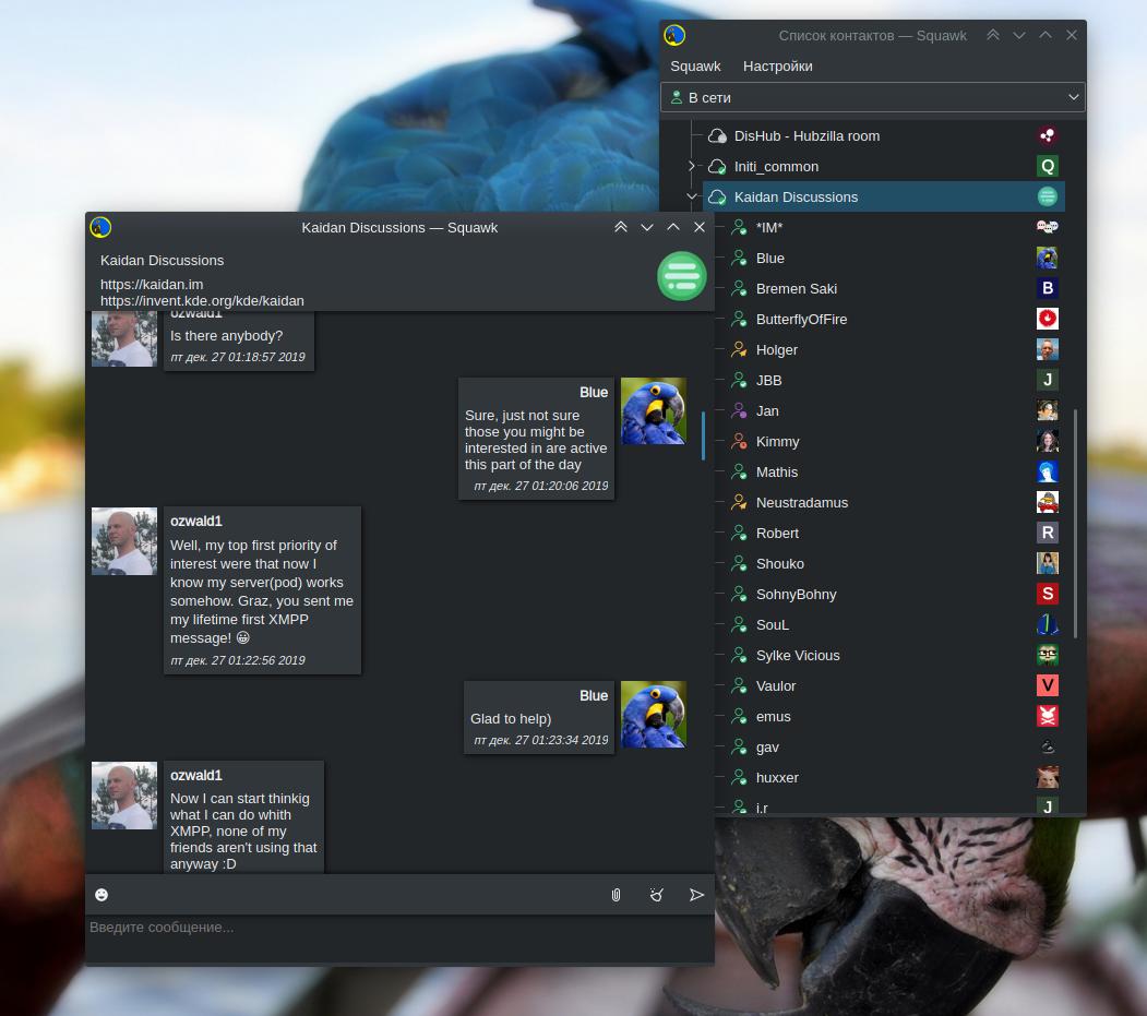 Squawk screenshot